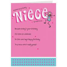 Happy Birthday Quotes For Aunt Funny My Envelopes Aunty In Marathi