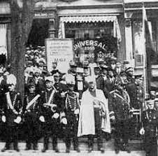 marcus garvey and the universal negro improvement association the marcus garvey unia leaders 1922 unia convention