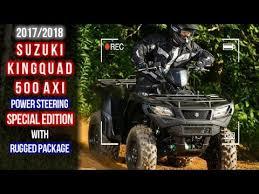 2018 suzuki king quad release date.  suzuki 20172018 suzuki kingquad 500axi power steering special edition with rugged  package for 2018 suzuki king quad release date