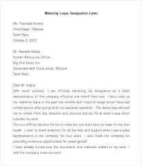 Example Of Skills Section On Resume Local Leave Letter Sample