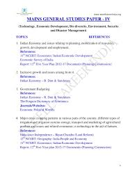UP Board class   th Social Science Question Paper Set         Insights