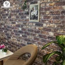 magical coffee l 1805 3d brick wall