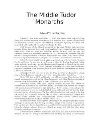 history of english royal family the middle tudor monarchs доклад  Это только предварительный просмотр