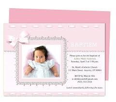 Free Baby Christening Invitations Free Blank Christening Invitation