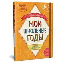 Купить блокноты и <b>записные книжки</b> в Тольятти, сравнить цены ...