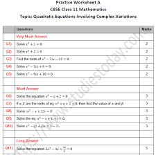 cbse class 11 maths quadratic equations
