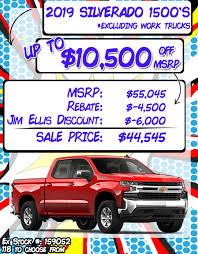 Jim Ellis Chevrolet of Atlanta is a Atlanta Chevrolet dealer and a ...
