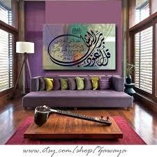 full size of wall arts ic wall art canvas purple green canvas art print calligraphy