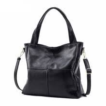 Discount <b>bags</b> & handbags with Free Shipping – JOYBUY.COM ...