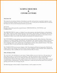 Resume Chic Functional Resume Template Functional Resume Template