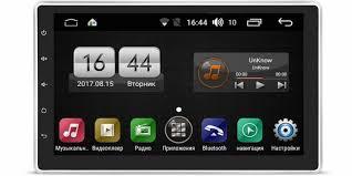 <b>Штатная магнитола FarCar S170</b> L819 2DIN Universal ...