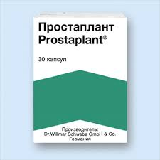<b>Простаплант 320мг капсул N</b> 30 цена 699 руб в Москве, купить ...
