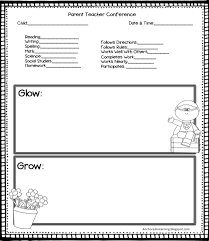 parent conference template anchored in learning you oughta know august blog hop