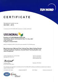 About Usg Boral Middle East
