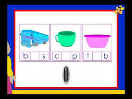 Long vowels worksheets for teaching and learning in the classroom or at home. Kindergarten Phonics Worksheet Words With The Short Vowel U Sound Youtube