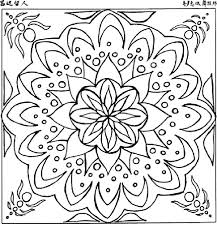 Small Picture 70 best Coloring 4 Adults images on Pinterest Coloring books