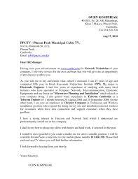 Gallery Of Dietary Technician Cover Letter At Medical Laboratory