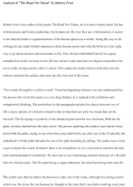 Cover Letter Essays About Yourself Narrative Essays About