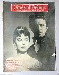 Cines d'orient {Ava Gardner} Lebanese French Magazine 1959 – Braichposters