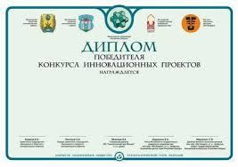 Диплом вуза у которого отозвали лицензию  о Нострификации из Министерства Оразования НОСТРИФИКАЦИЯ ДИПЛОМОТТЕСТАТОВ Нострификация это признание Вашего иностранного диплома в России Мы лишь