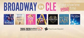 Playhouse Square Hamilton Seating Chart Donor Season Ticket Holders Playhouse Square