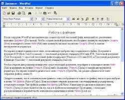 Реферат word com Банк рефератов сочинений  word 2007