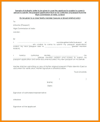 Appointment Letter Format Pdf In Hindi New Experience Certificate ...