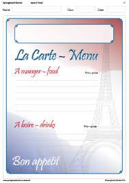 A La Carte Menu Template Menu Template Food Topic Springboard Stories