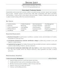 The Perfect Resume Format Stunning Perfect Skills For Resume High School Job Resume Template Perfect