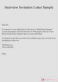 Interview Letter Template Informational Interview Request Sample