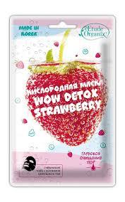 <b>Маска для лица ETUDE</b> ORGANIX Wow detox strawberry ...