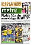 Oskyldig Euro Boll Suger Nära Stockholm