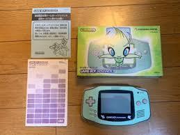 T Game - Game Boy Advance Pokemon Center limited