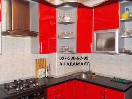г Белая Церковь Продается квартира АСНУ Курсовая Продается квартира