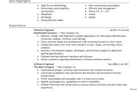 Good Personal Profile Cv Template Of Skincense Co
