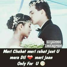 Beautiful Couple Images With Quotes Best Of Pin By Maheen Khan On £ove Walì Hayari Baatiñ♡ Pinterest