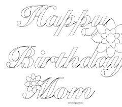 Birthday Card Coloring Pages Birthday Cards Coloring Pages Best