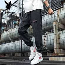 Shop the Latest Play <b>Boy</b> Capri <b>Pants</b> in the Philippines in January ...