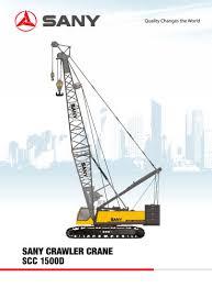 Sany Scc1500d Crawler Crane Sany Pdf Catalogs