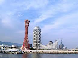 Meriken Park, Kobe, Japan.jpg ...