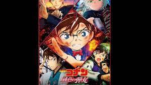 Detective Conan Movie 24 - New Poster - YouTube