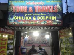 mohanty tour travels photos dolamandap sahi puri travel agents
