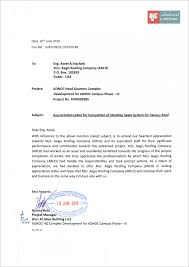 Appreciation Letter For Completion Of Standing Seam System