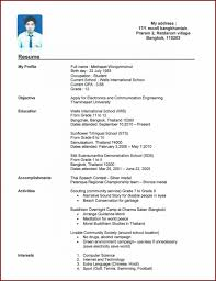 How To Create My Own Resume Template How to create your own resume template in word best of resume 1