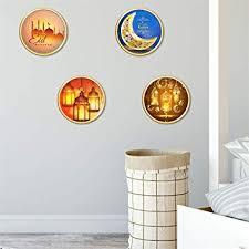 Feitb Home Decorative Paper Sticker <b>Ramadan Kareem</b> Muslim ...
