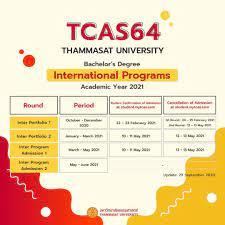 กำหนดการรับสมัคร รอบต่างๆ TCAS64 มหาวิทยาลัย ธรรมศาสตร์