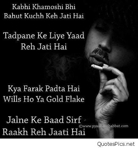 sad images in hindi boy