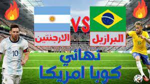 موعد وتوقيت مباراة البرازيل والارجنتين نهائي كوبا امريكا 2021 - YouTube