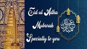 Eid ul Adha 2021 - YouTube