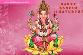 Happy ganesh chaturthi HD wallpaper ...